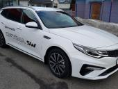 KIA Optima II 1.6 CRDi SCR Gold A7 DCT