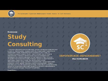 www.studyconsulting.cz