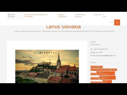 www.larius-slovakia.com