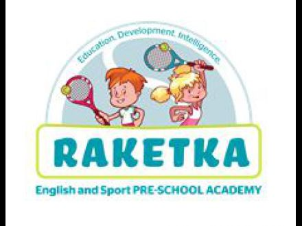 English and Sport PRE-SCHOOL ACADEMY, obr. 1