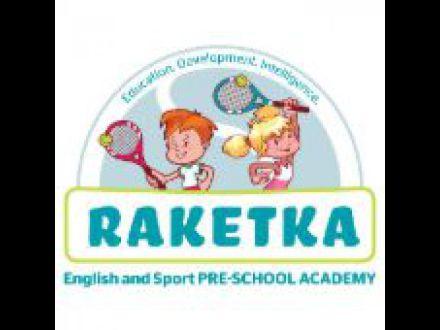 "English and Sport PRE-SCHOOL ACADEMY ""RAKETKA"", obr. 1"
